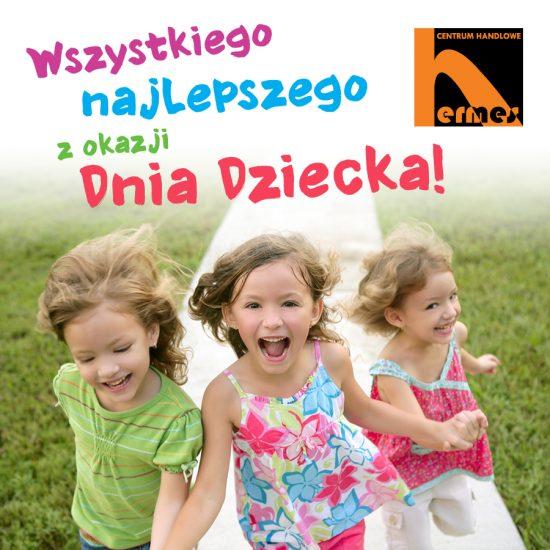 Wszystkim dzieciakom życzymy wiele radości!!  ❤👶👦👧🎈🎁